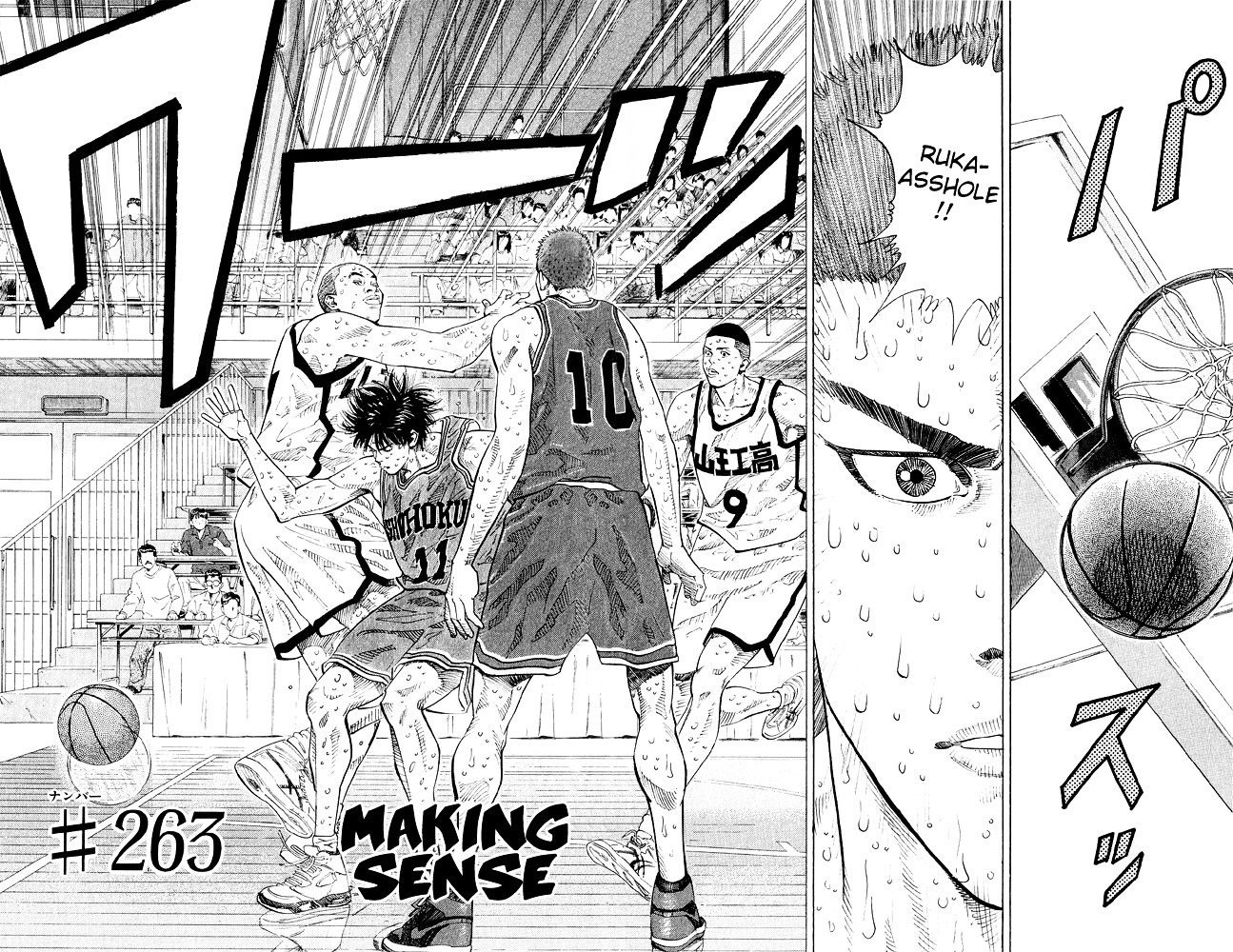 Slam Dunk Chapter 263  Online Free Manga Read Image 2
