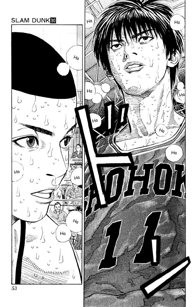 Slam Dunk Chapter 263  Online Free Manga Read Image 6