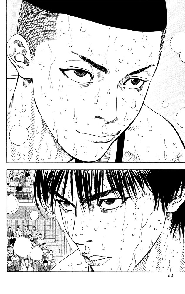 Slam Dunk Chapter 263  Online Free Manga Read Image 7