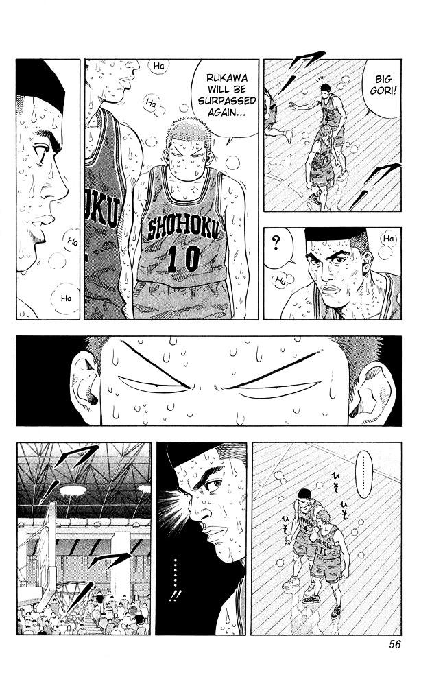Slam Dunk Chapter 263  Online Free Manga Read Image 9