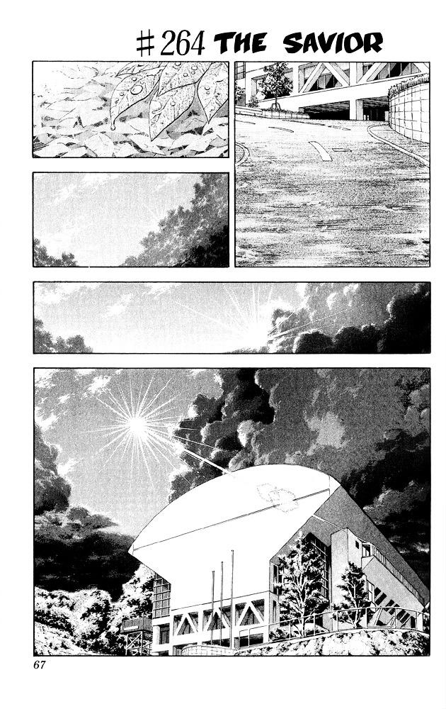 Slam Dunk Chapter 264  Online Free Manga Read Image 1