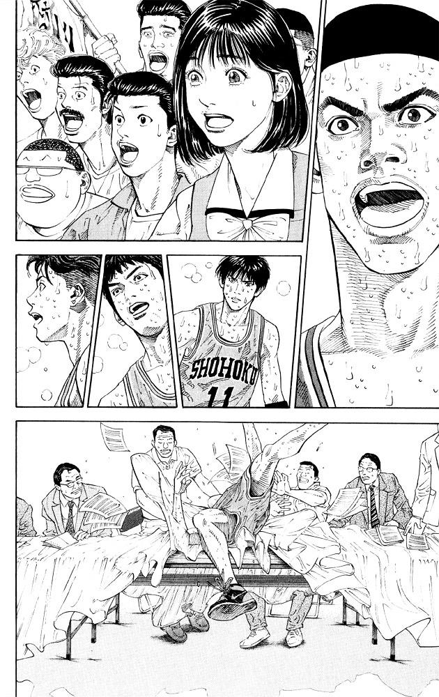 Slam Dunk Chapter 264  Online Free Manga Read Image 12