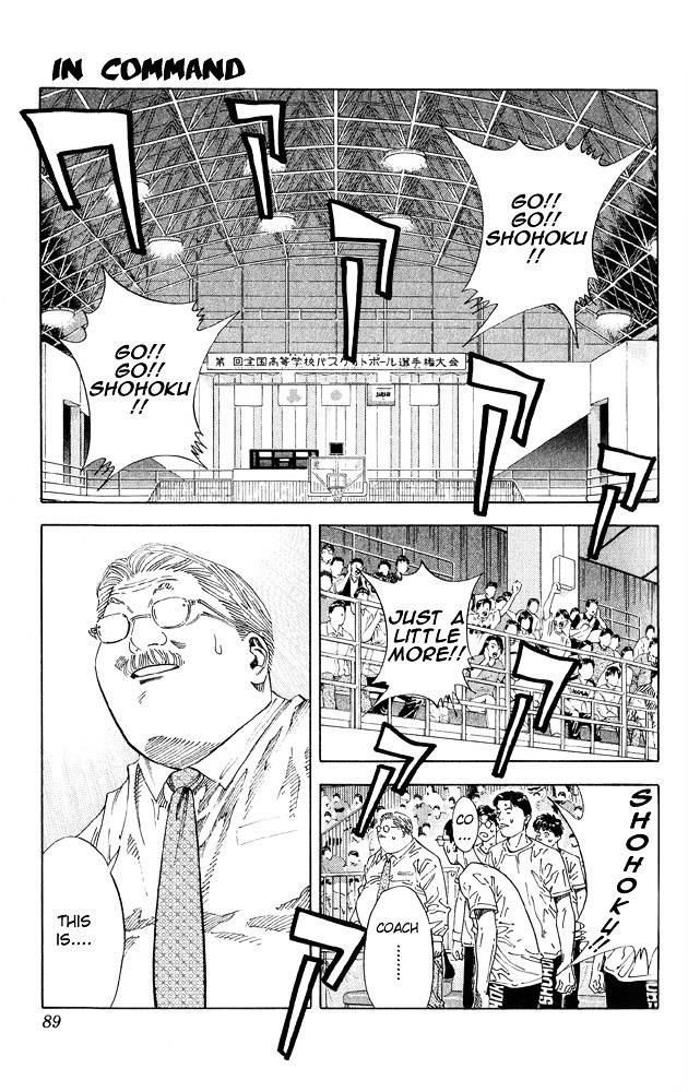 Slam Dunk Chapter 265  Online Free Manga Read Image 1