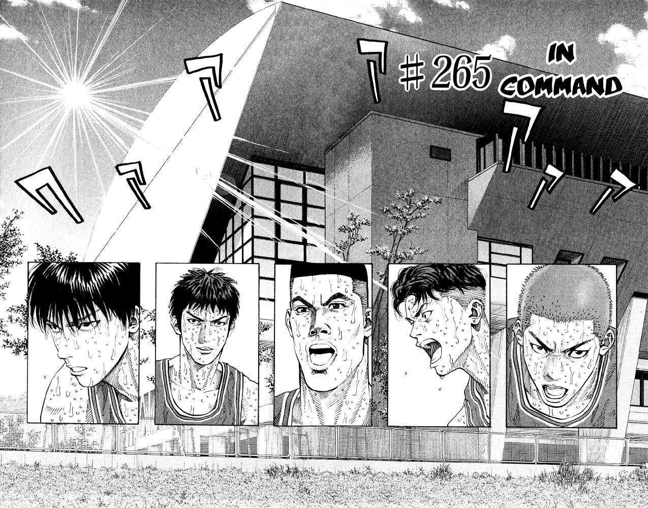 Slam Dunk Chapter 265  Online Free Manga Read Image 2