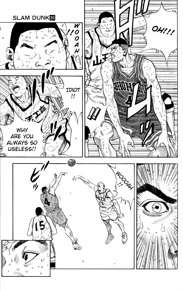 Slam Dunk Chapter 265  Online Free Manga Read Image 6