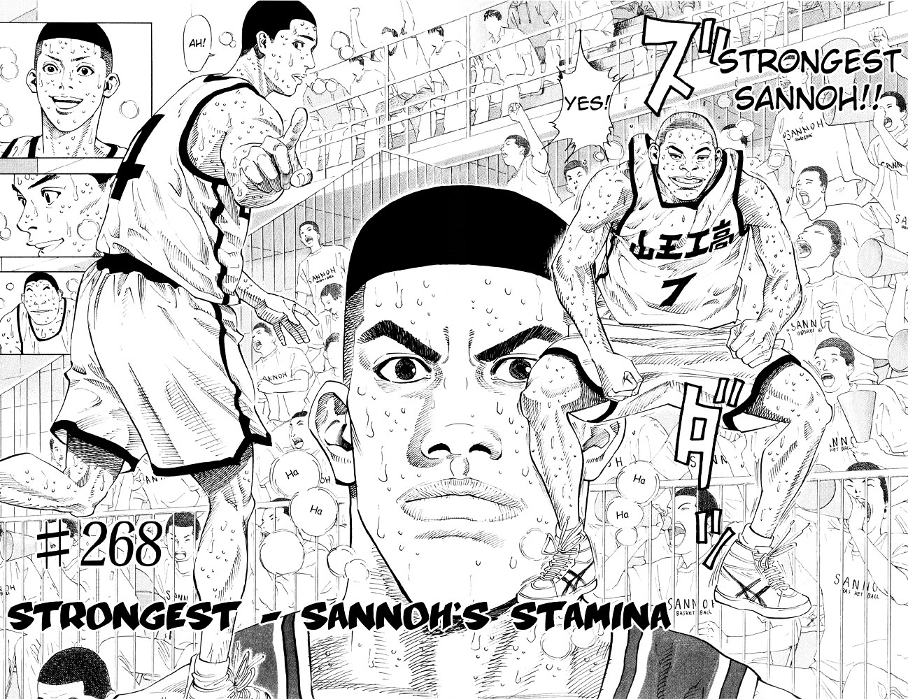 Slam Dunk Chapter 268  Online Free Manga Read Image 2
