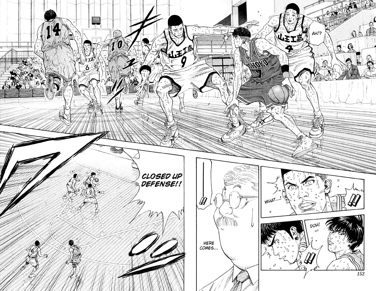Slam Dunk Chapter 268  Online Free Manga Read Image 3