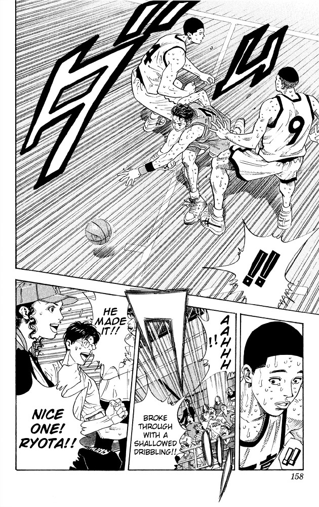 Slam Dunk Chapter 268  Online Free Manga Read Image 8