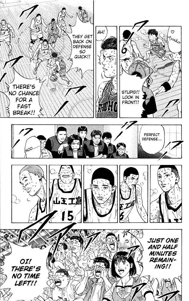 Slam Dunk Chapter 268  Online Free Manga Read Image 9