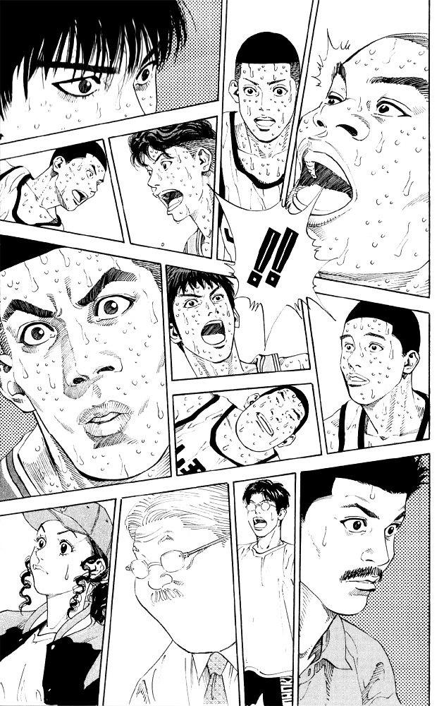 Slam Dunk Chapter 269  Online Free Manga Read Image 1