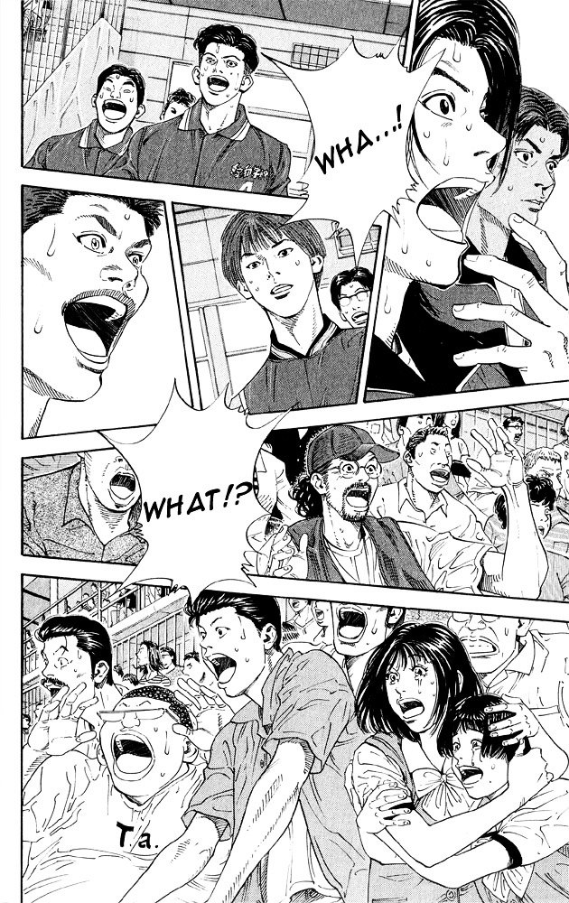 Slam Dunk Chapter 269  Online Free Manga Read Image 2