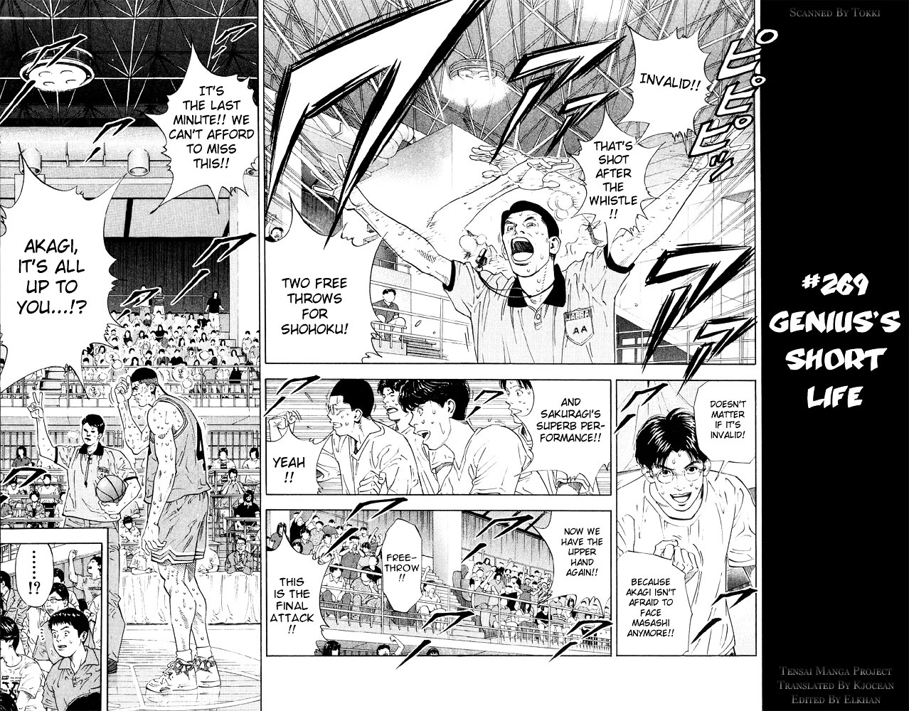 Slam Dunk Chapter 269  Online Free Manga Read Image 5