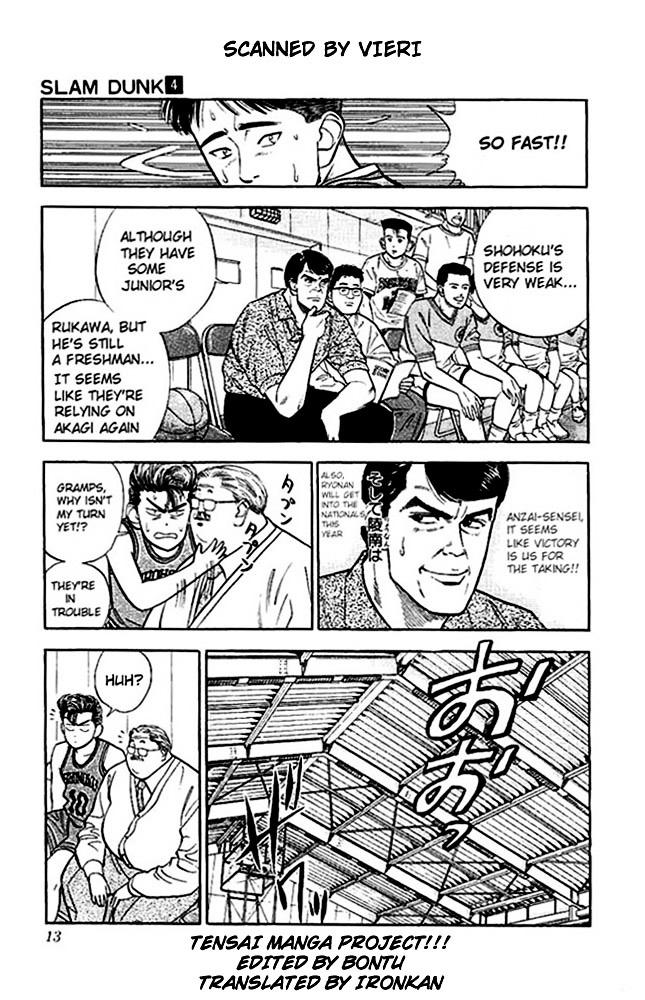 Slam Dunk Chapter 27  Online Free Manga Read Image 10