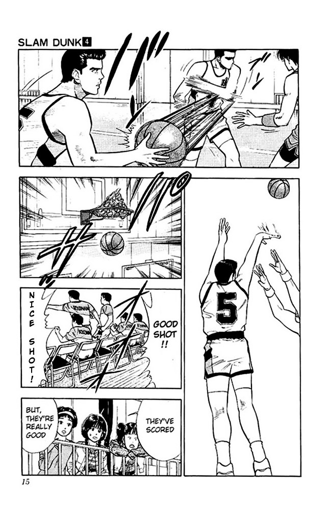 Slam Dunk Chapter 27  Online Free Manga Read Image 12