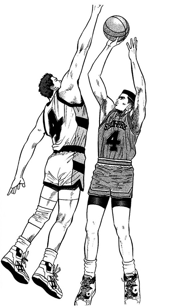 Slam Dunk Chapter 27  Online Free Manga Read Image 21