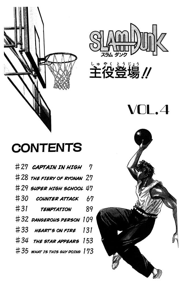Slam Dunk Chapter 27  Online Free Manga Read Image 4
