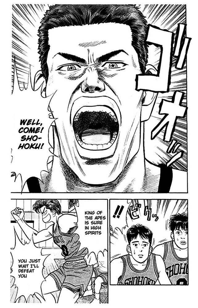 Slam Dunk Chapter 27  Online Free Manga Read Image 8