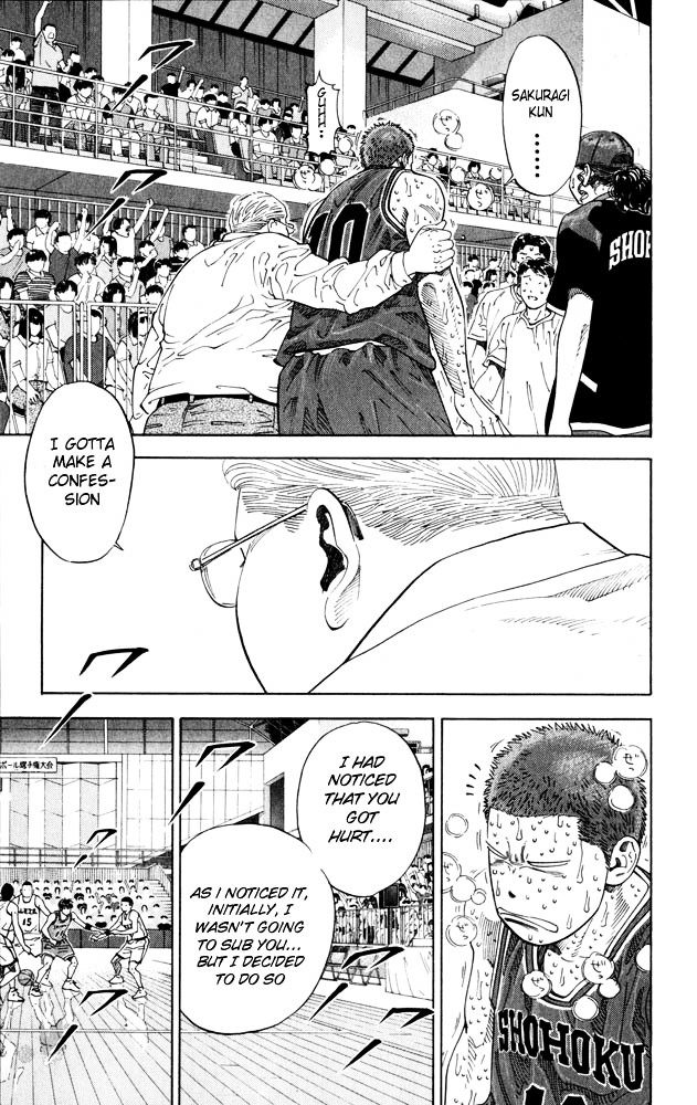 Slam Dunk Chapter 270  Online Free Manga Read Image 12
