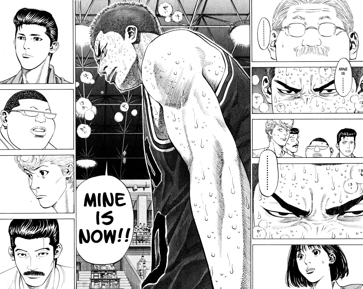Slam Dunk Chapter 270  Online Free Manga Read Image 15