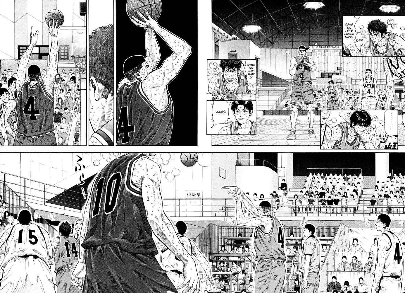 Slam Dunk Chapter 270  Online Free Manga Read Image 5