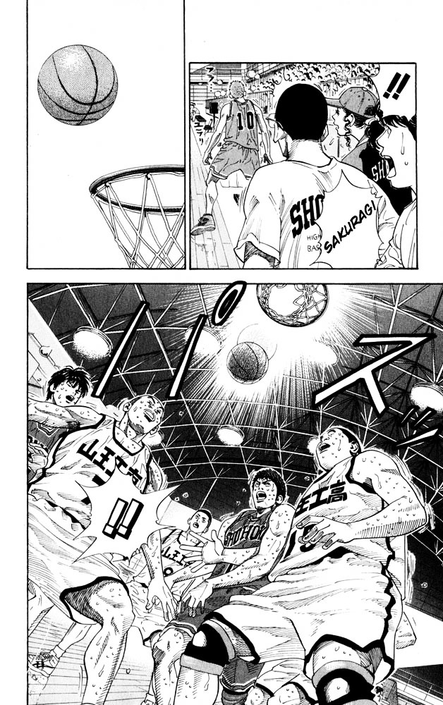 Slam Dunk Chapter 270  Online Free Manga Read Image 6