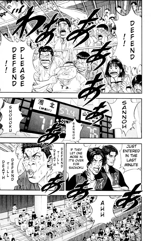Slam Dunk Chapter 271  Online Free Manga Read Image 6