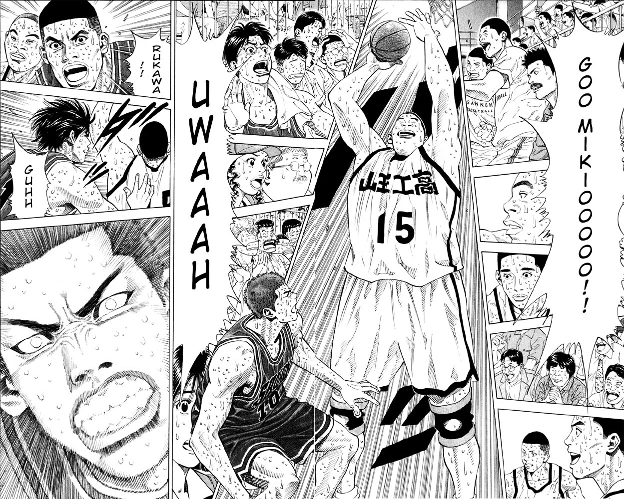Slam Dunk Chapter 271  Online Free Manga Read Image 9