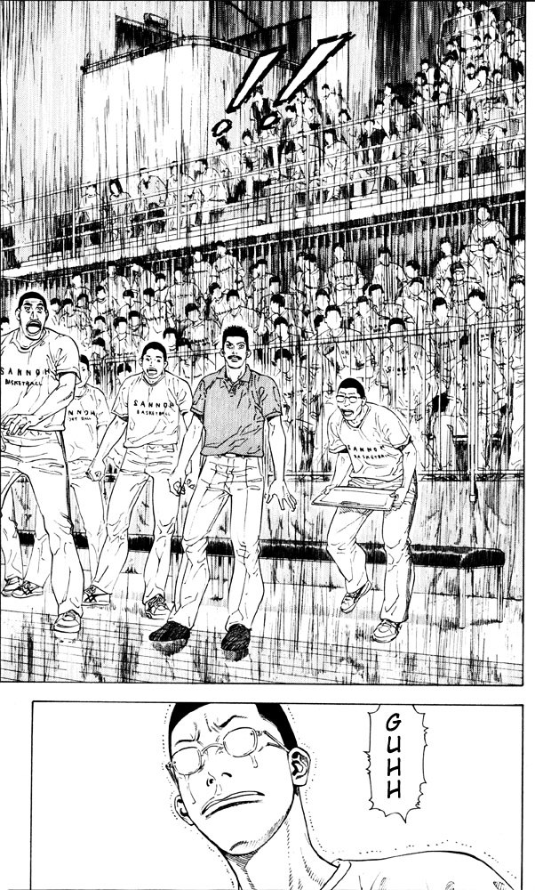 Slam Dunk Chapter 272  Online Free Manga Read Image 1