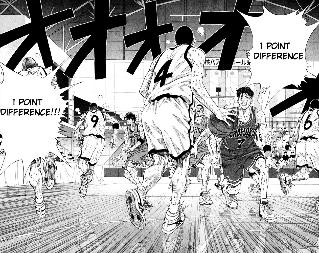 Slam Dunk Chapter 272  Online Free Manga Read Image 11