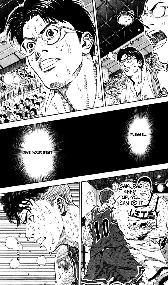 Slam Dunk Chapter 272  Online Free Manga Read Image 14