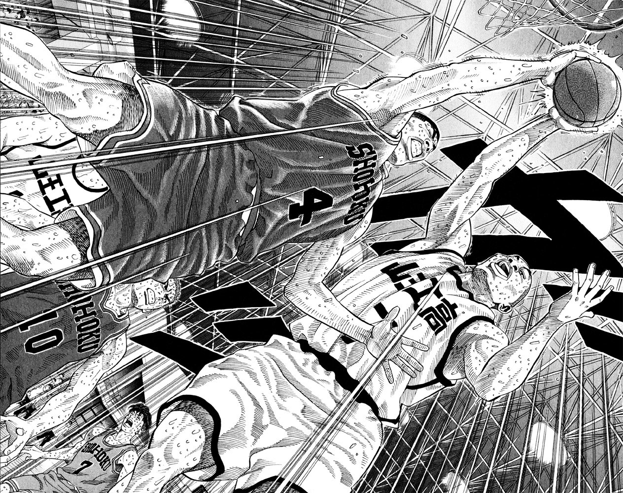 Slam Dunk Chapter 272  Online Free Manga Read Image 16