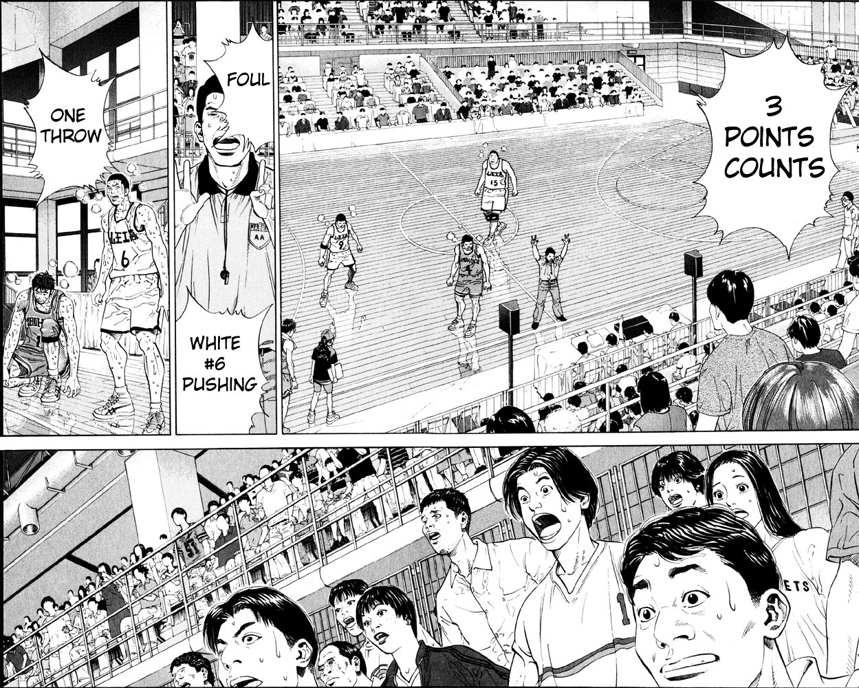 Slam Dunk Chapter 272  Online Free Manga Read Image 2