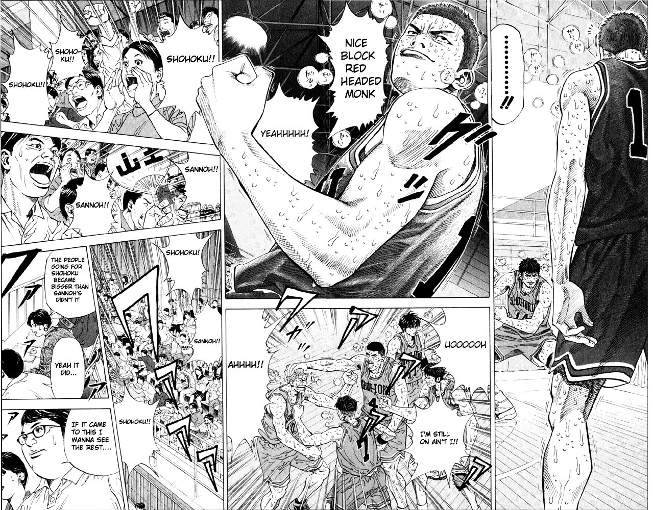 Slam Dunk Chapter 272  Online Free Manga Read Image 5