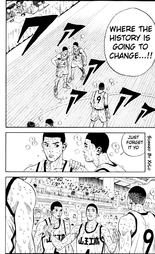 Slam Dunk Chapter 272  Online Free Manga Read Image 6