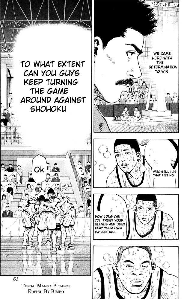 Slam Dunk Chapter 272  Online Free Manga Read Image 7