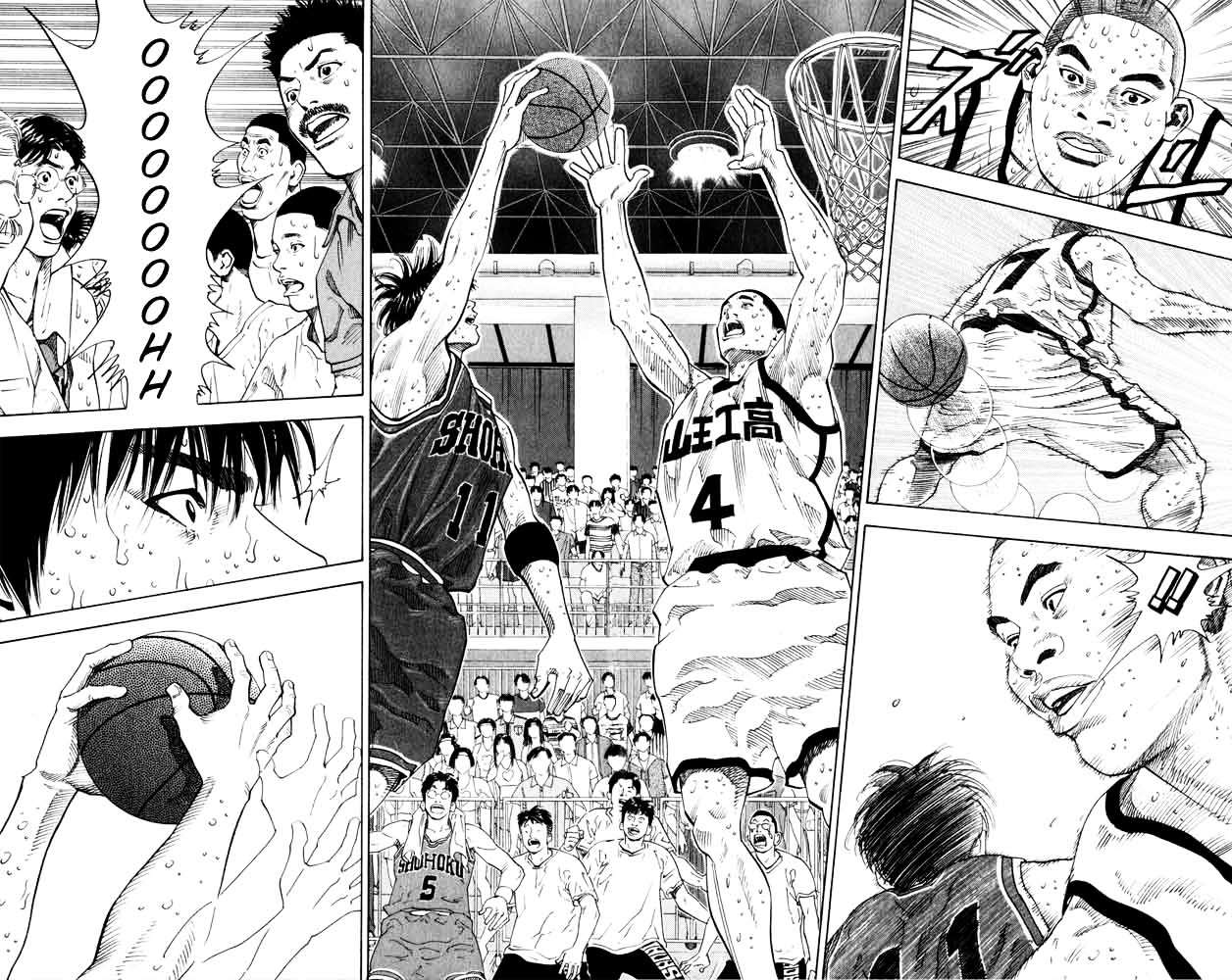 Slam Dunk Chapter 273  Online Free Manga Read Image 11