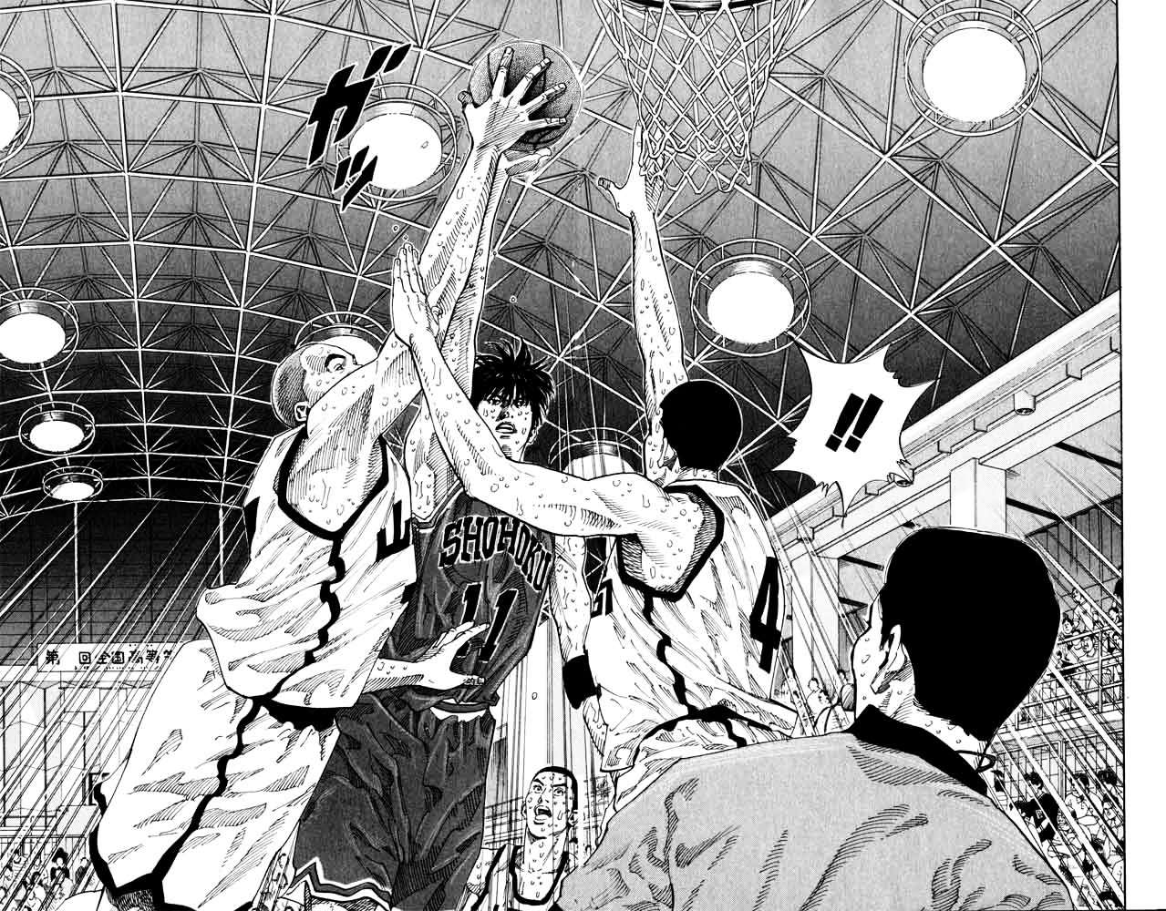 Slam Dunk Chapter 273  Online Free Manga Read Image 12
