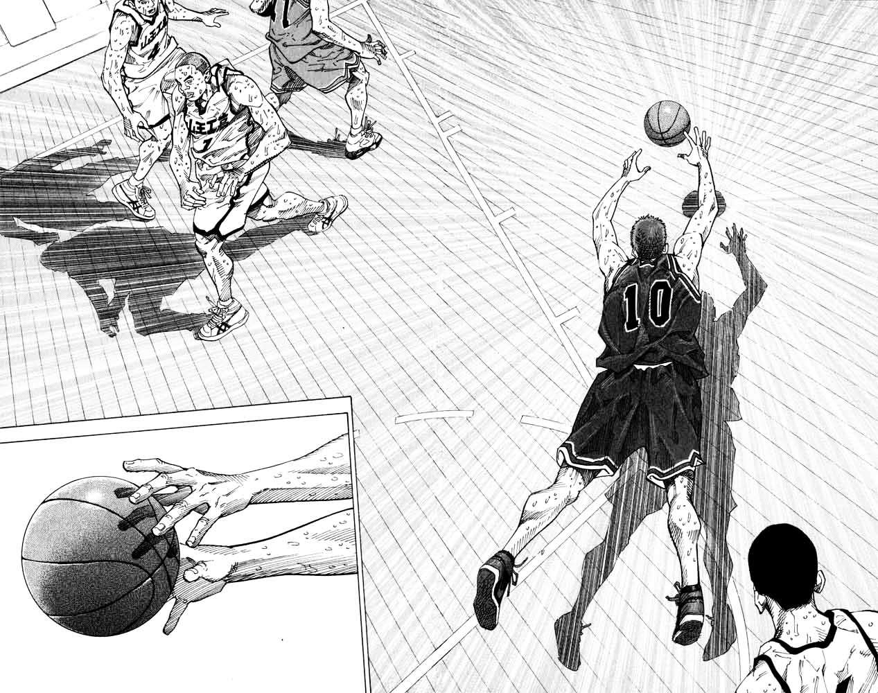Slam Dunk Chapter 273  Online Free Manga Read Image 15