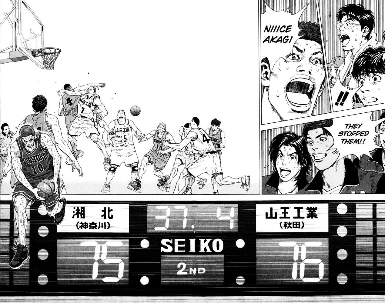 Slam Dunk Chapter 273  Online Free Manga Read Image 2