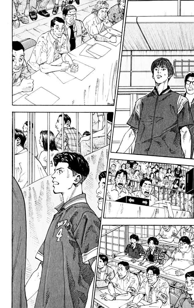 Slam Dunk Chapter 273  Online Free Manga Read Image 23