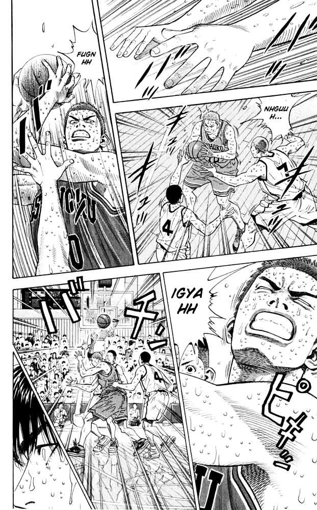 Slam Dunk Chapter 273  Online Free Manga Read Image 3