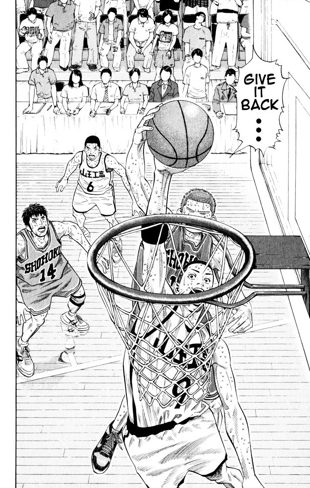 Slam Dunk Chapter 273  Online Free Manga Read Image 5