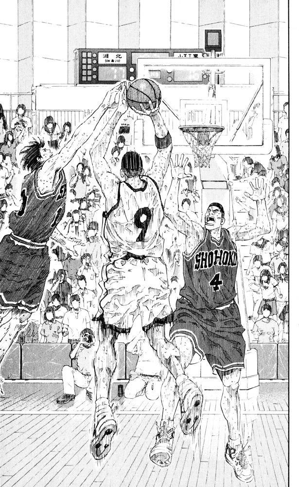 Slam Dunk Chapter 274  Online Free Manga Read Image 16