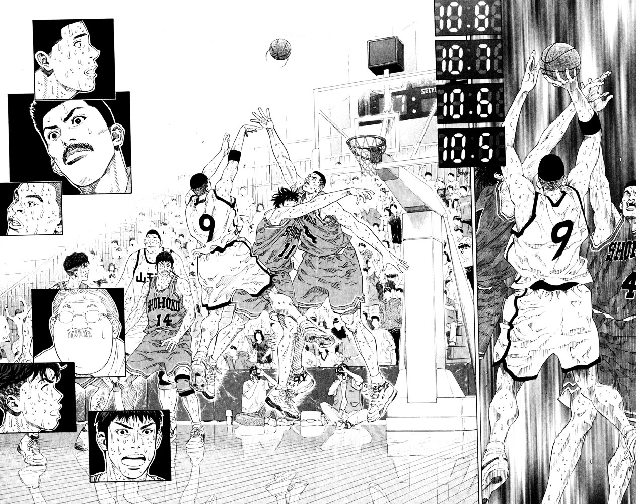 Slam Dunk Chapter 274  Online Free Manga Read Image 17