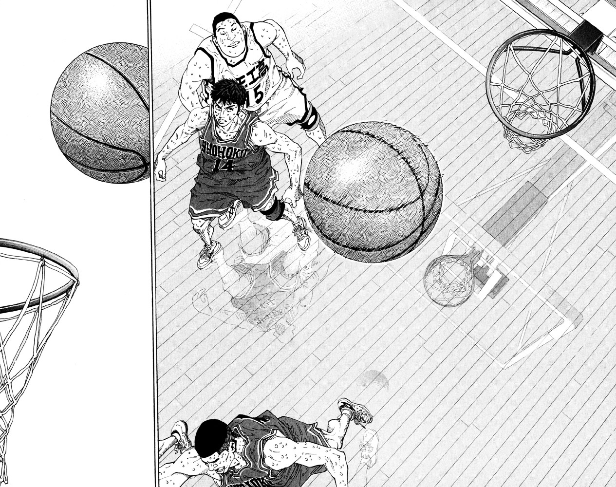 Slam Dunk Chapter 274  Online Free Manga Read Image 18