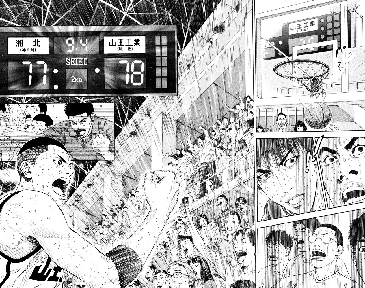 Slam Dunk Chapter 274  Online Free Manga Read Image 19