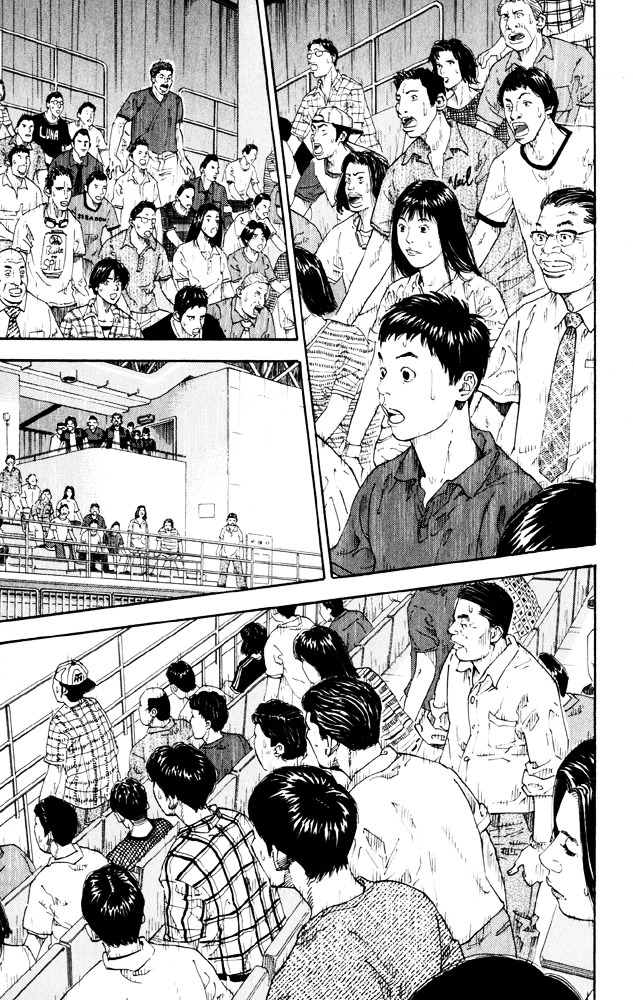 Slam Dunk Chapter 274  Online Free Manga Read Image 2