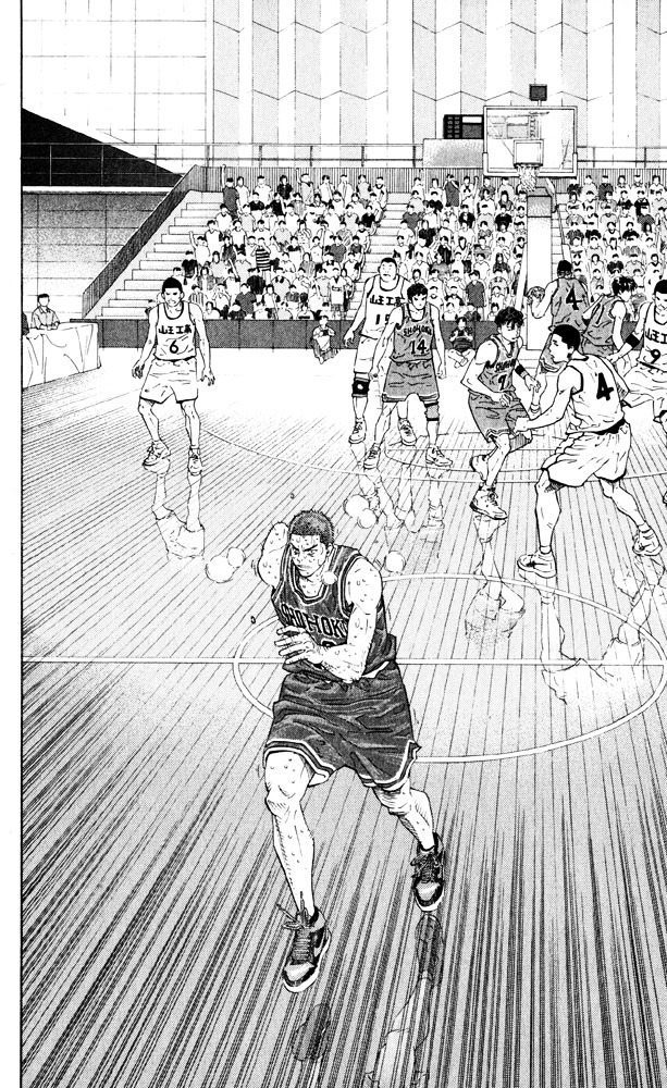 Slam Dunk Chapter 274  Online Free Manga Read Image 20