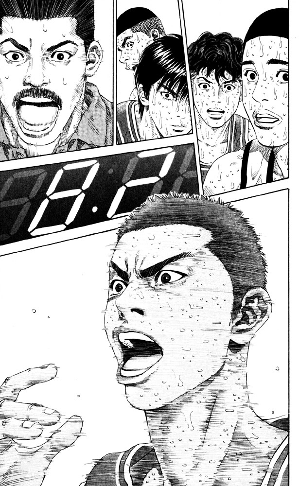 Slam Dunk Chapter 274  Online Free Manga Read Image 21