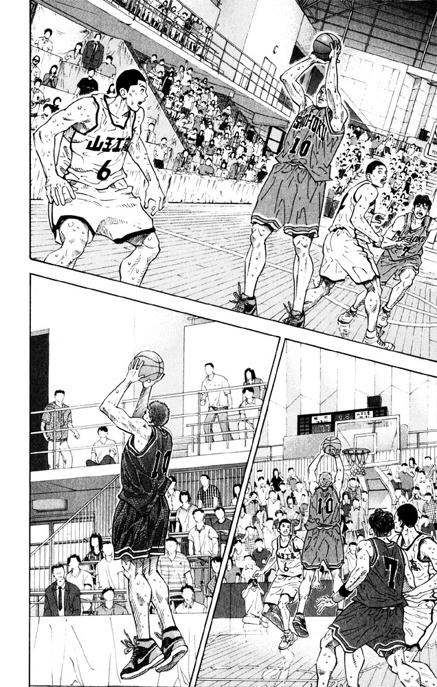 Slam Dunk Chapter 275  Online Free Manga Read Image 11